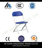 Hzpc043 일생 플라스틱 까만 윤곽을 그린 접는 의자