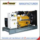 generador eléctrico silencioso del gas natural 56kw/70kVA con el motor 6ta510-Ng2