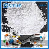 Окись Sc2o3 Scandium цены Wanfeng самая лучшая