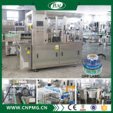飲料Bottlsのためのフルオートマチックの熱い溶解の接着剤OPP分類機械