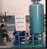Sistema de suministro de agua a presión constante