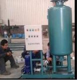 Constant Pressure Water supply System