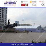 2017屋外のカスタマイズされた白く大きいイベントのテント(SDC2042)