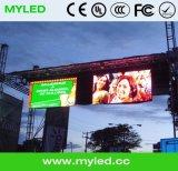 Schermo esterno di P12 LED