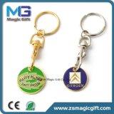 安い昇進のトロリー硬貨のエナメルの金貨Keychain