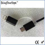 Chargeur à double accès du véhicule USB avec le câble 2in1 (XH-UC-005)