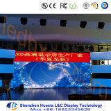 schermo di prestazione LED della fase di 5mm (alluminio)