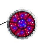 完全なスペクトル140W UFO強力なLEDはプラントのために軽く育つ