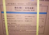 実行中の薬剤の原料のアスコルビン酸のビタミンCの食品等級
