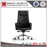 Moderner lederner hoher rückseitiges Büro-Executivstuhl PU-2016 (NS-6C076A)