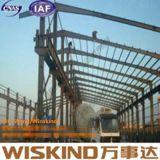 Fábrica Worshop de la construcción de edificios de la estructura de acero