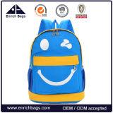 明るく塗られた子供の学校のバックパックはショルダー・バッグの製造者をからかう
