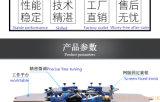 Stampatrice manuale dello schermo della tessile della maglietta del carosello di colore di TM-R6a 6