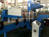 Machine à emballer neuve de rétrécissement de la chaleur de film de qualité