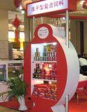 Présentoir cosmétique de magasin de spécialité (C016)