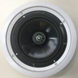 20W, 30W, 40W Heet Van uitstekende kwaliteit verkoopt de Spreker van het Plafond