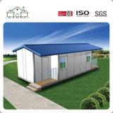 الصين صنع حديثة وعاء صندوق منزل/[برفب] منزل/صنع/تضمينيّة