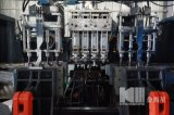自動プラスチックびんの単一ステーションの放出の吹く機械装置