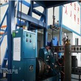 12.5kg/15kg LPGのガスポンプの全生産ラインのためのアームを搭載する自動最下の基礎溶接機