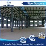 新しいデザイン中国の工場引く鉄骨構造の倉庫