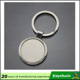 Abstraktes Metallleerzeichen-Firmenzeichen-Schlüsselkette