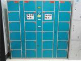 24 casiers électroniques de combinaison de supermarché de portes
