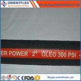 Stahldraht-flexibler Öl-Schlauch 150psi