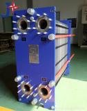 Hoch-Sicherheit Edelstahl Apv A055 Ss304/Ss316L Platten-Wärmetauscher