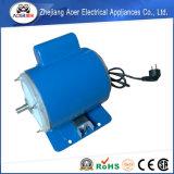 最新の技術ISO 9001の工場現代デザイン二段変速式電動機