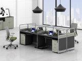 Partición moderna popular caliente del sitio de trabajo de la oficina de 4 Seater (HF-YZQ319)