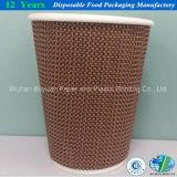 Чашка высокого качества Corrugated для горячий выпивать