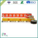 Starkes Stickness BOPP Verpackungs-Band mit Firmenzeichen-Drucken (P050)