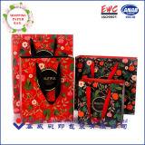 Bolso promocional del regalo del papel de la alta calidad