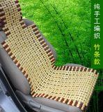 Amortiguador de asiento auto de bambú Wdb-08840