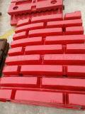 Plaque de maxillaire de pièces de rechange de broyeur de bâti d'OEM pour Metso Symons