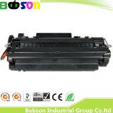 Babsonの試供品のHP Q6511Aのための新しく黒いトナーカートリッジ