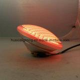 2016 스테인리스 또는 두꺼운 Glass/PC 물자 IP68 12V AC 18W-35W RGB 색깔 PAR56 LED 수영장 빛