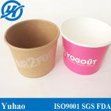 Tasse de papier imprimée par logo fait sur commande de crème glacée glacée