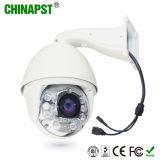 6 камера IP 2MP PTZ дюйма 20X автоматическая отслеживая (PST-HA4200)