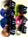 熱い販売のかわいく短いカラー毛のよこ糸