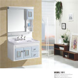 Side Cabinetの高品質PVC Wall Mounted Bathroom Cabinet