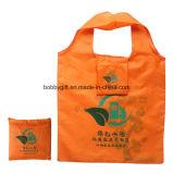 210d Polyester Hand Bag、Foldable Shopping Bag
