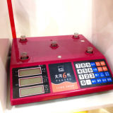 電子計算価格計量スケール(DH-588)