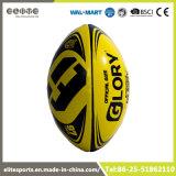 Bille de rugby piquée par machine pourprée lumineuse