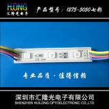 Premier module de vente de SMD 5050 RVB DEL