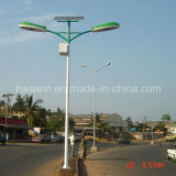Double Arm 30W * 2 LED Light Source Solar Street Light
