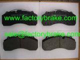 トラックブレーキパッドWva 29087/29202/29253/2910829106