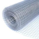 電流を通された溶接された正方形の金網(WSM)の中国の製造業者の製造者