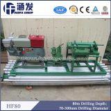 profundidad de los 80m, plataforma de perforación del receptor de papel de agua HF80