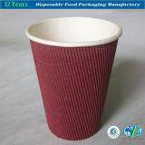 Горячая кофейная чашка гофрированной бумага сбывания с крышкой